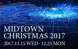 MIDTOWN CHRISTMAS 2017