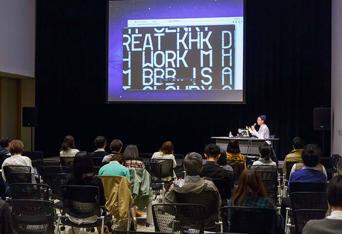 DESIGN TOUCH CONFERENCE by Tokyo Midtown Design Club