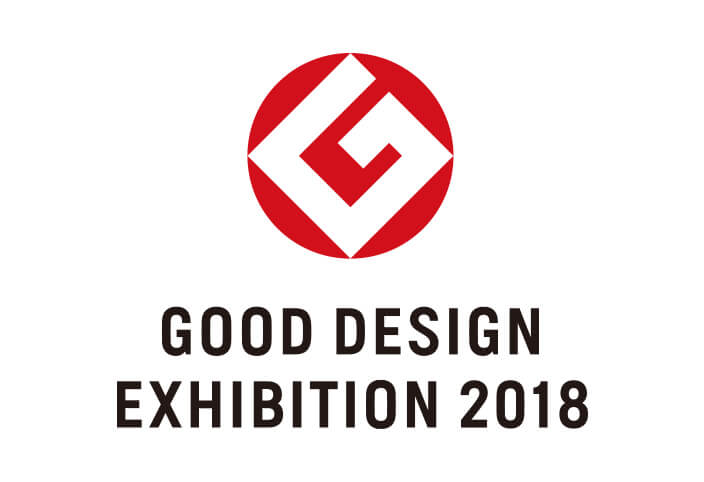GOOD DESIGN EXHIBITION 2018