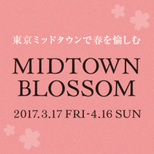 MIDTOWN BLOSSOM 2017