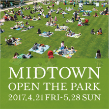MIDTOWN OPEN THE PARK 2017