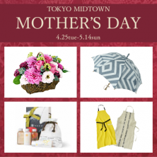 TOKYO MIDTOWN MOTHER'S DAY