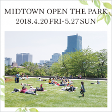 MIDTOWN OPEN THE PARK 2018