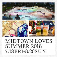 MIDTOWN LOVES SUMMER 2018