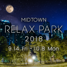 MIDTOWN RELAX PARK 2018