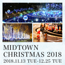 MIDTOWN CHRISTMAS 2018