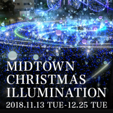MIDTOWN CHRISTMAS 2018 ILLUMINATION
