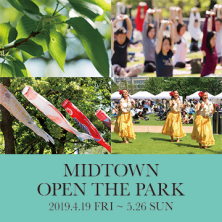 MIDTOWN OPEN THE PARK 2019
