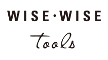 WISE・WISE tools