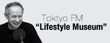 "TFM ""The Lifestyle MUSEUM"""
