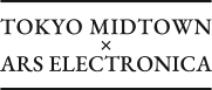TOKYO MIDTOWN × ARS ELECTRONICA