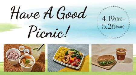Have A Good Picnic!