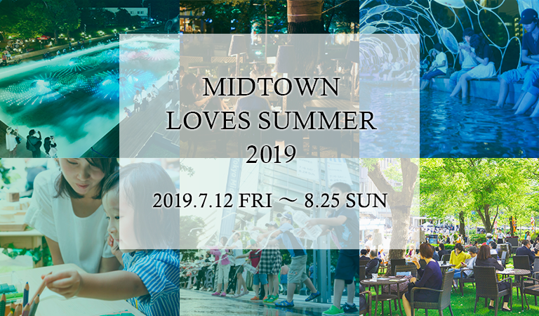 MIDTOWN LOVES SUMMER