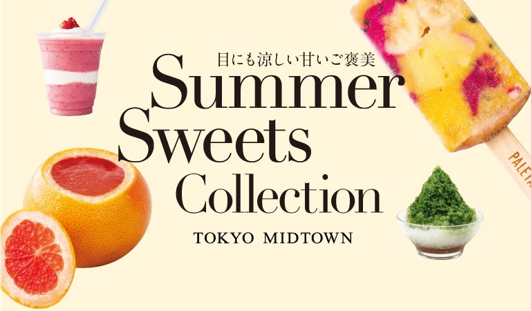 SUMMER SWEETS COLLECTION