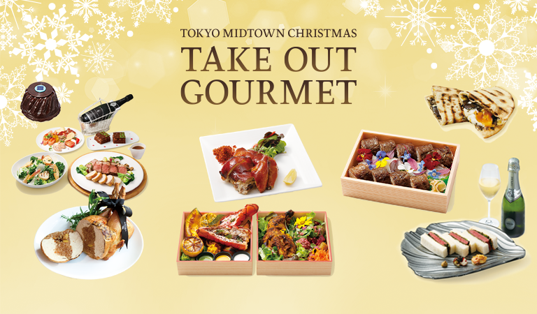 TAKE OUT GOURMET